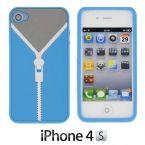 iPhone Case | Zipper